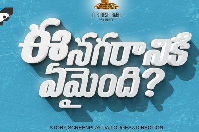 Trailer of 'Ee Nagaraniki Emaindi' Released; Looks Promising