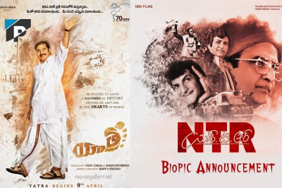 Which Of These Upcoming Biopics Is Going to Be A Huge Success?