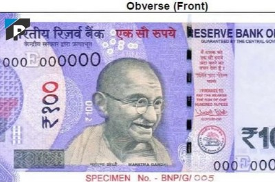 Rs.100 Crores Needed To Renew ATMs For New 100 Rupee Note