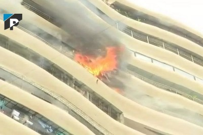 Fire Breaks Out In Mumbai's Crystal Tower