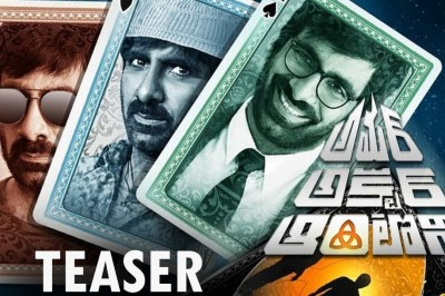 Your views about Amar Akbar Anthony teaser
