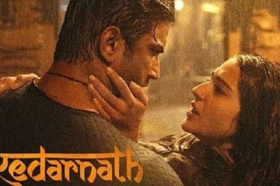 What do you think about Kedarnath Teaser